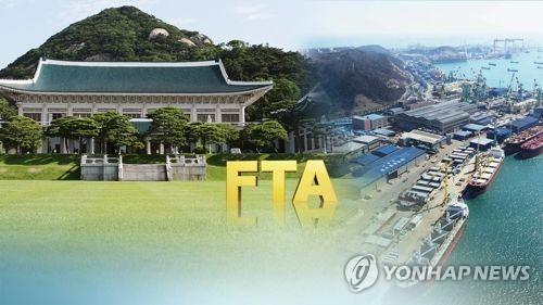 자유무역협정(FTA) 네트워크 (CG)
