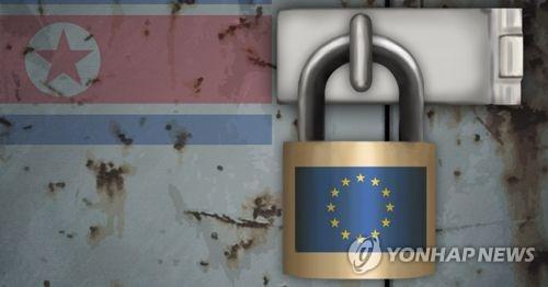 EU, 대북제재(PG)