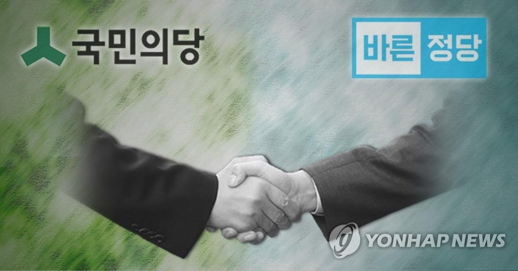 국민의당과 바른정당 지도부 간 통합논의(PG)