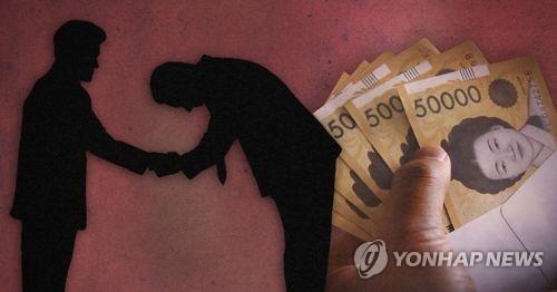 뇌물·청탁 (PG) [제작 최자윤] 일러스트