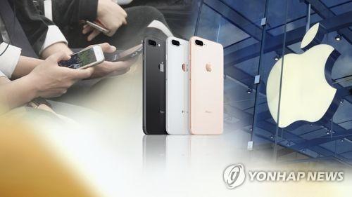 예약 판매 돌입한 아이폰8…흥행 성공할까 (CG)