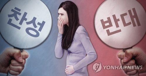 """의료계 """"낙태수술 하루 3천건 추정…청소년 낙태 심각"""""""