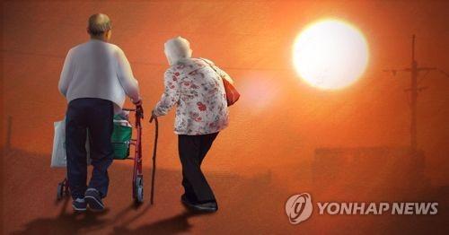 노부모 부양(PG)