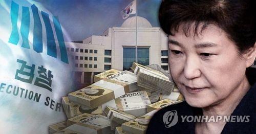 '국정원 뇌물' 박근혜 전 대통령 재산 동결 결정 (PG)