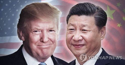 트럼프 시진핑 (PG)