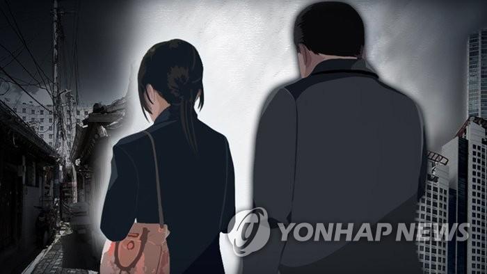 사내 성희롱(CG)