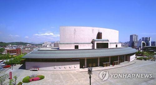 서울 서초구 예술의전당 전경