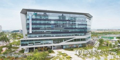 LX 한국국토정보공사 전경