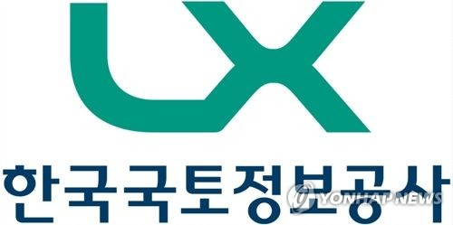 LX 한국국토정보공사 로고