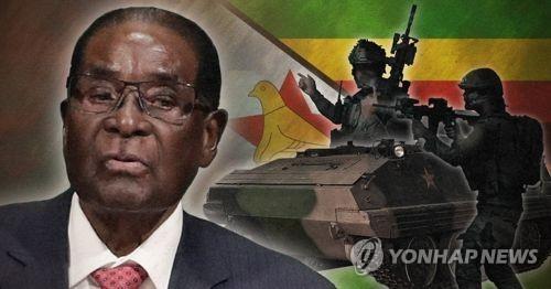 독재자 무가베 퇴진 1년…짐바브웨 봄날은 '아직'
