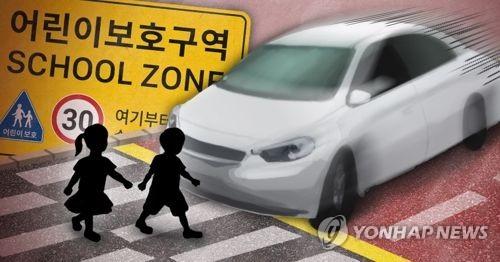 어린이보호구역 교통사고(PG)
