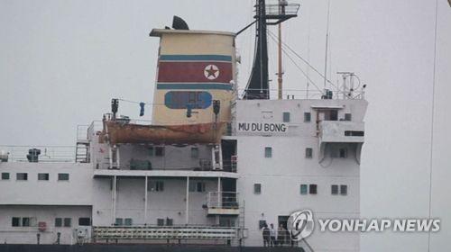 대북제재 북한 선박