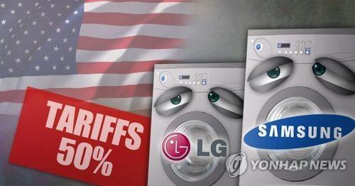 미국, 삼성ㆍLG세탁기50% 관세 권고(PG) [제작 최자윤, 조혜인]