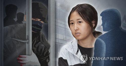 '최순실 딸' 정유라 집 침입괴한 2심 징역 7년