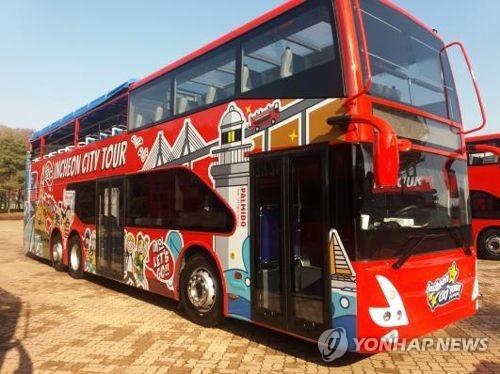 인천시티투어 이층 버스