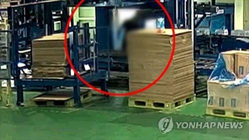 숨진 실습 고교생 제주 업체대표 사죄… 재발방지 약속