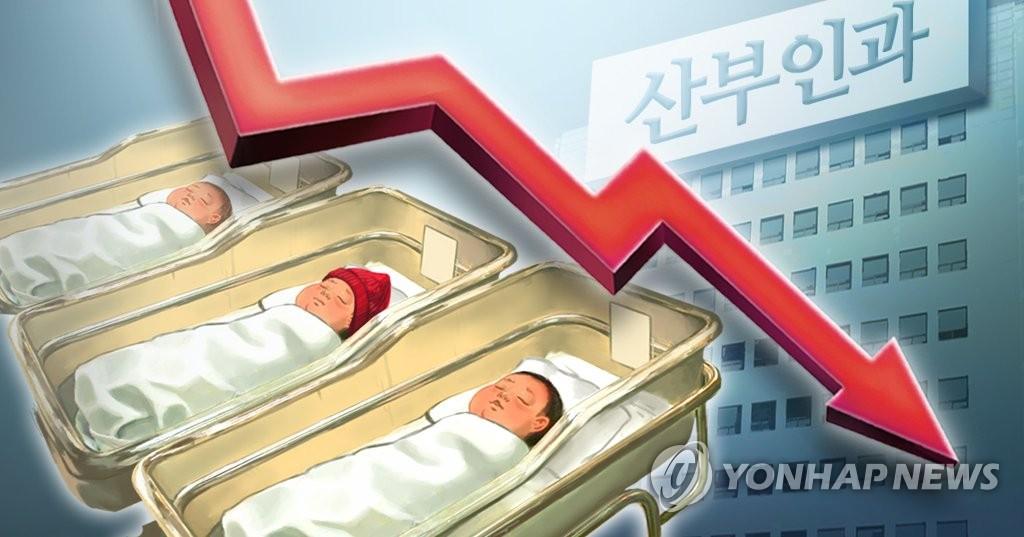 하락하는 출산율(PG)