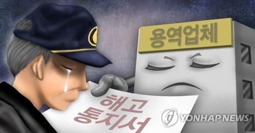 """압구정 현대 경비원들 """"무더기 해고 간접고용 중단"""" 가처분 각하"""