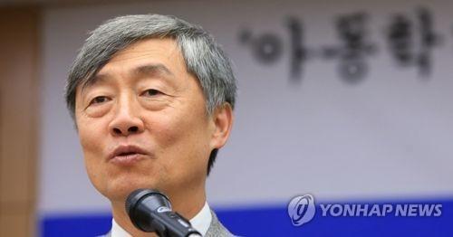 새 감사원장에 지명된 최재형 사법연수원장