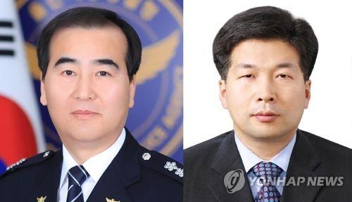 서울경찰청장 이주민·경찰청 차장 민갑룡