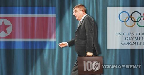 바흐 IOC위원장 방북 추진(PG)