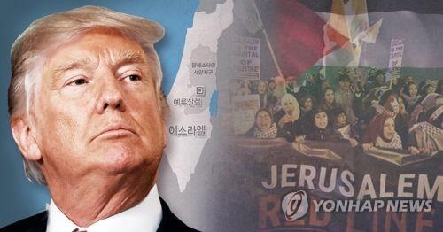 팔레스타인, 트럼프의 예루살렘 수도 선언 반발(PG)