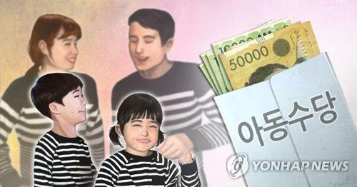"""""""3인가구 재산·소득 월1170만원 미만시 아동수당 대상"""""""