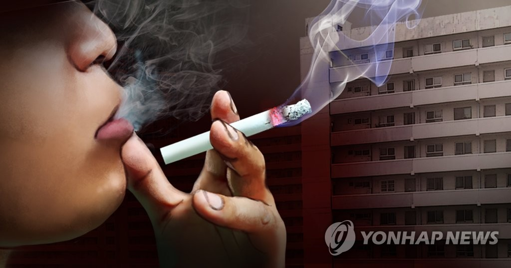 아파트내 흡연 (PG)