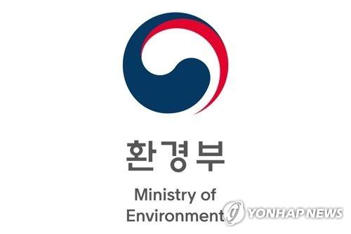 [게시판] 환경부, 13∼14일 거제서 '2018년 하수도 연찬회'