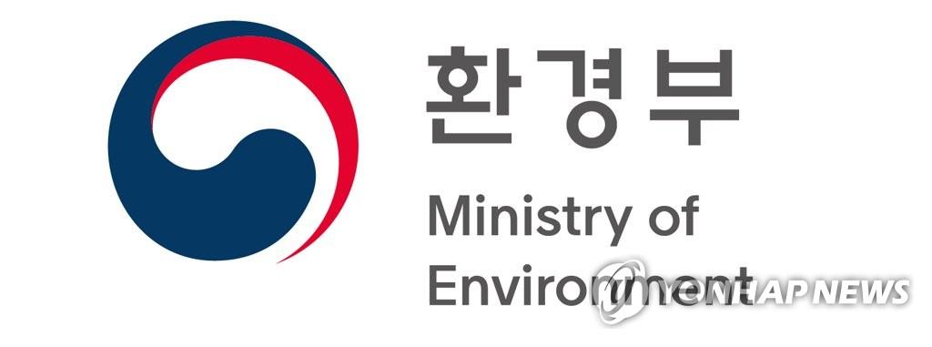환경부 로고