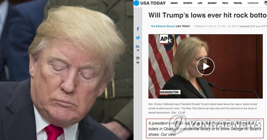 """""""트럼프는 오바마 화장실 청소, 부시 구두닦이에도 부적합""""…USA 투데이 사설"""
