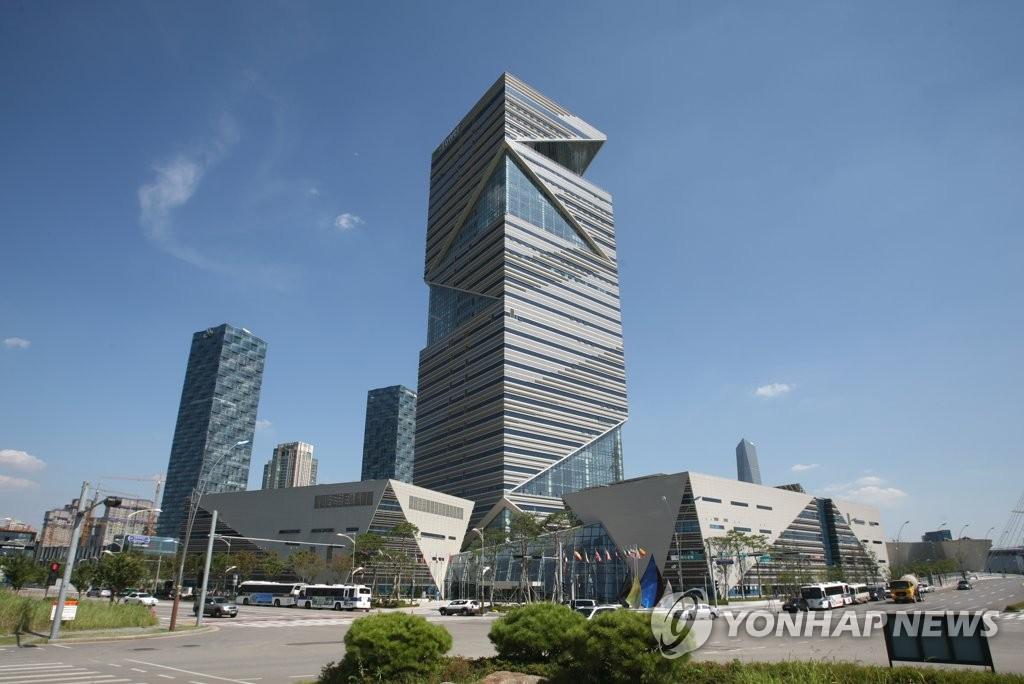 송도국제도시내 인천경제자유구역청 전경