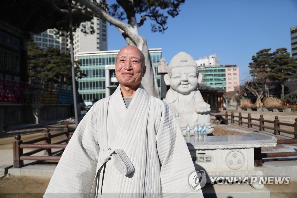 대한불교조계종 총무원장 설정 스님