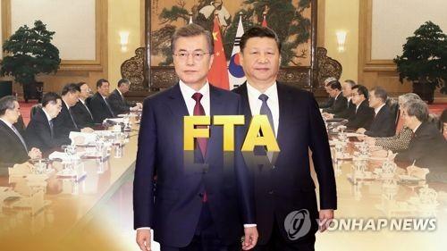 한중FTA (CG)  [연합뉴스TV 제공]