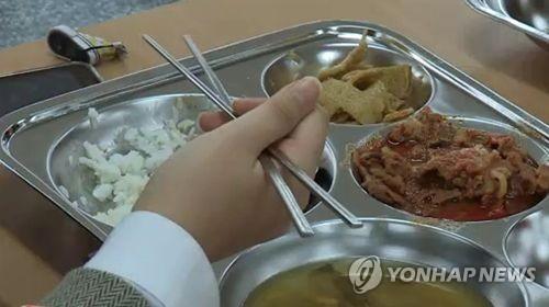 급식  [연합뉴스TV 제공]