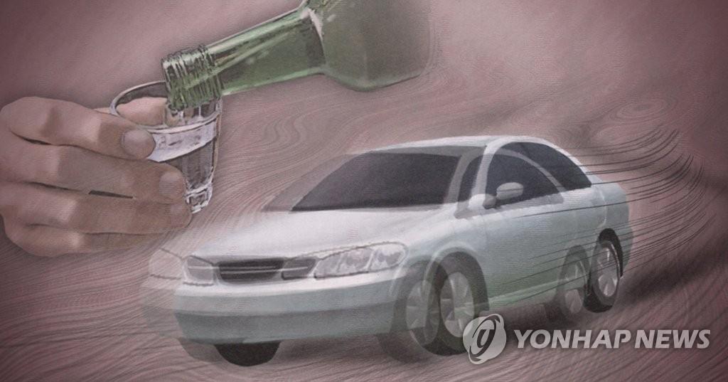음주운전 주행 교통사고(PG)
