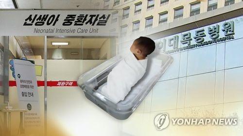 """이대목동병원서 신생아 잇따라 사망…""""82분 사이 4명"""" (CG)"""