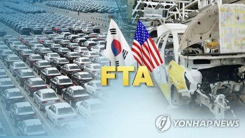 韓米FTA改定交渉が来年1月5日に始まる=(聯合ニュースTV)