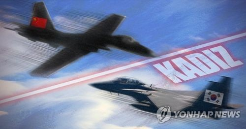 中国の軍用機1機が韓国防空識別圏に進入した(イメージ図)=(聯合ニュース)