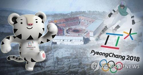 2018 평창 동계 올림픽 (PG)