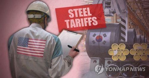 미국, 한국산 철강 수입규제 우려 (PG)