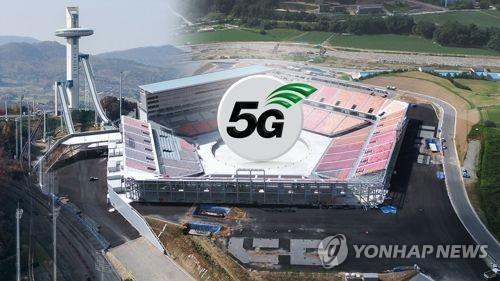 세계 첫 5G 시범서비스…평창 ICT올림픽 잰걸음 (CG)