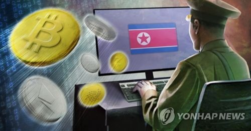 북한, 가상통화 해킹 시도(PG)  [제작 조혜인] 일러스트