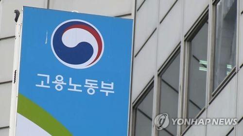 """노동부 """"내년 일자리 예산 조기 집행…상반기까지 65%"""""""
