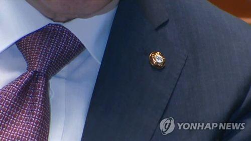 정당별 의원 평균재산 한국당 1위… 29억8000만원