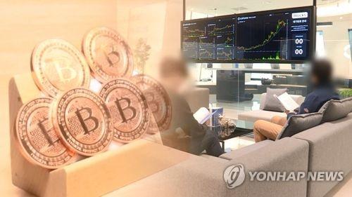 '가장 뜨거운 시장' 한국 규제에 비트코인 10%대 급락