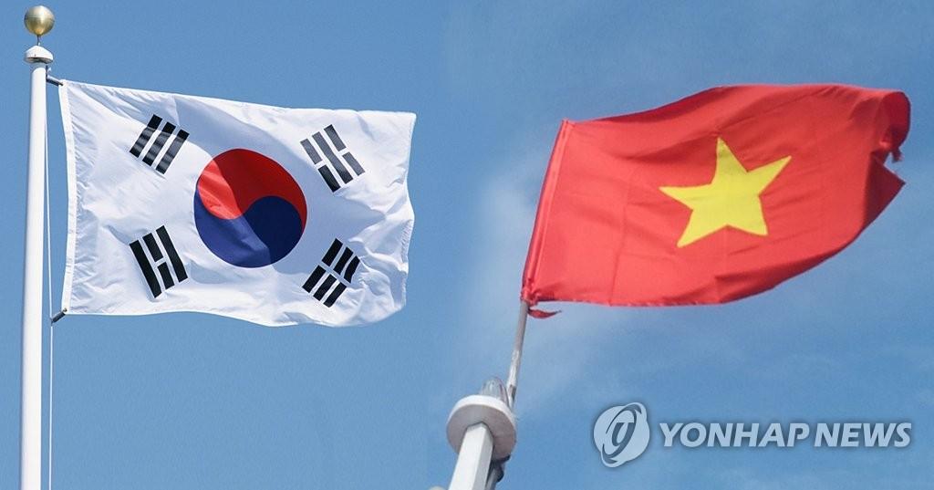 한국과 베트남 국기