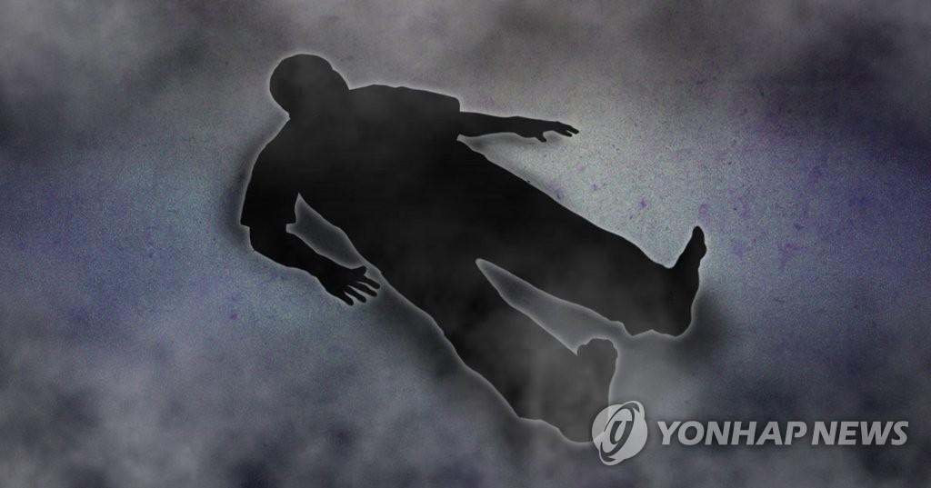 사망(PG)  [제작 이태호] 일러스트
