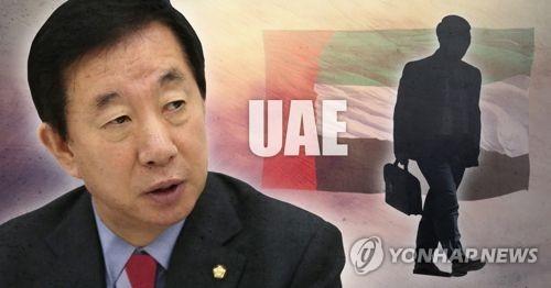'임종석 UAE방문 논란' (PG)  [제작 조혜인] 일러스트