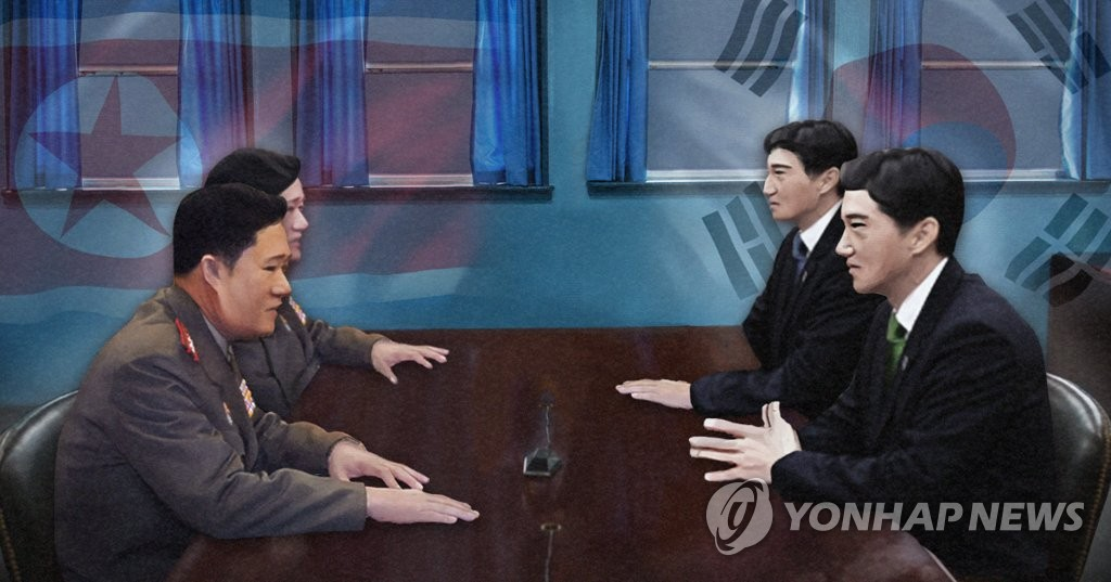 판문점 남북 고위급 회담 (PG)